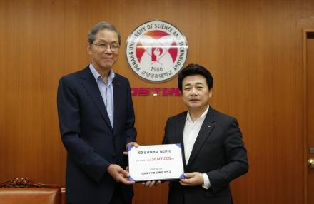 대구은행 강영순 부행장(경북동부본부장) 환담 및 발전기금 증정