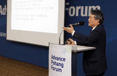 권도엽 전 국토해양부 장관 초청강연