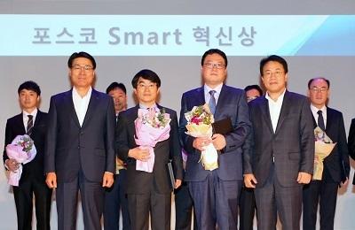 산경 김병인 교수, POSCO Smart 혁신상 수상