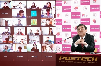 2021학년도 온라인 입학식 개최